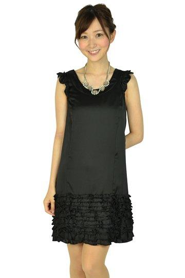 裾フリルブラックミニドレス