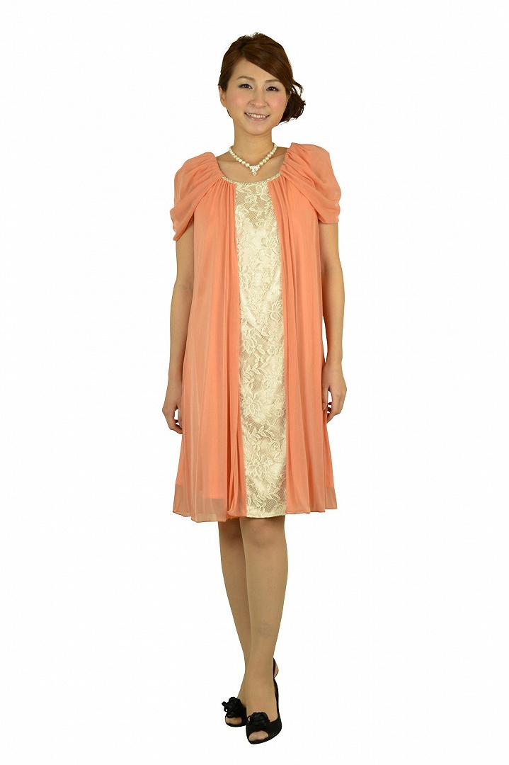 センターレースオレンジドレス