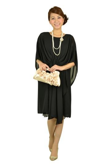 ブラックドレープドレス