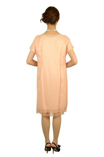 ピンクゆったりミニ袖ドレス