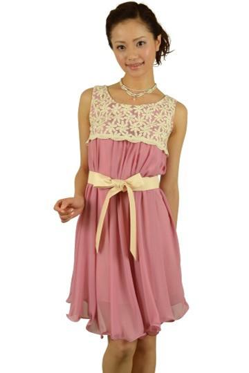 ピンクガーリードレス