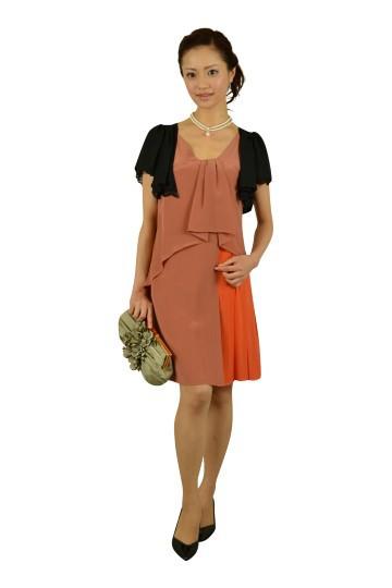 アシメオレンジドレス
