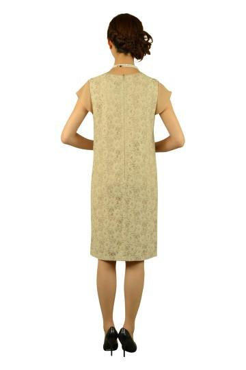 ベージュレースミニ袖ドレス