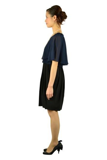 ネイビー×ブラックドレス