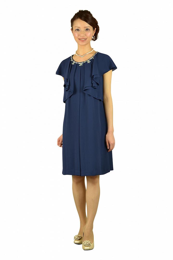 ネイビーラッフル袖ドレス