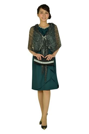 エレガントフリルグリーンドレス