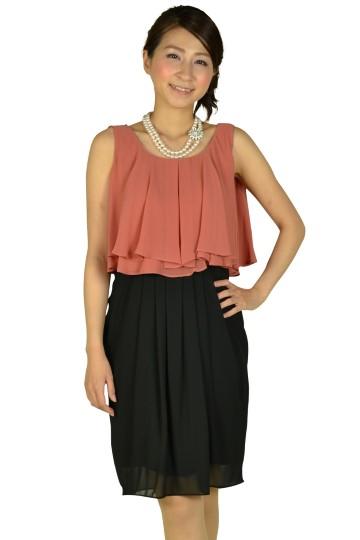 ケープフレアオレンジピンクドレス