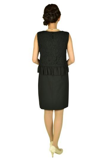 ブラックレーストップスドレス