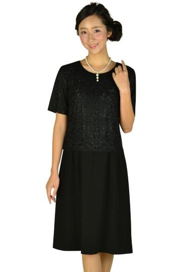 レーストップス上品ブラックドレス