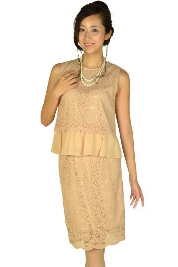 フラワーレースセットアップベージュドレス