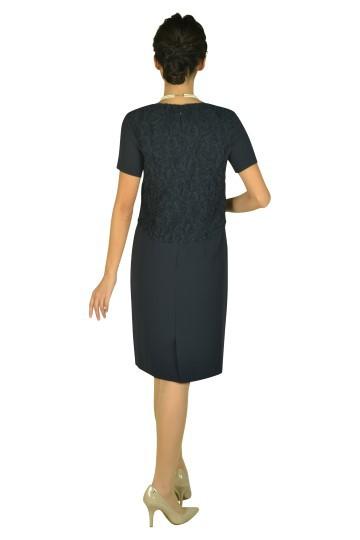 セパレート風フラワートップネイビードレス