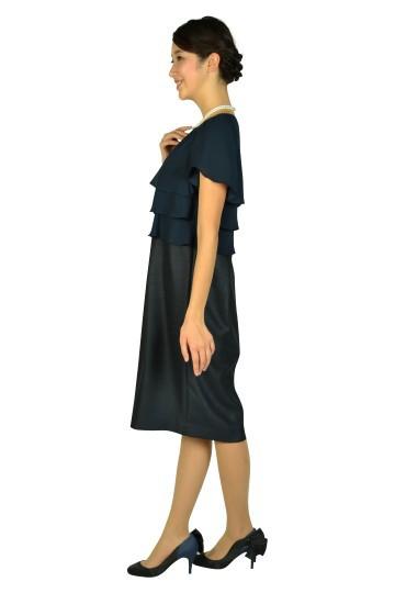 フリルトップネイビードレス