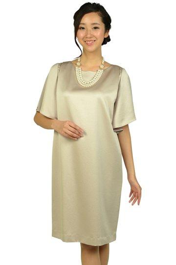 光沢シャンパンベージュゆったりドレス