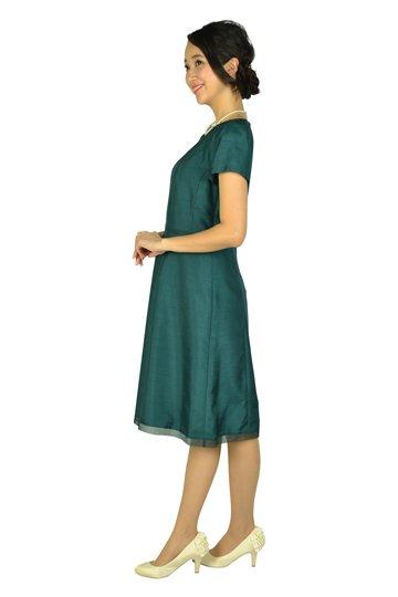 Vネックシャンタングリーンドレス