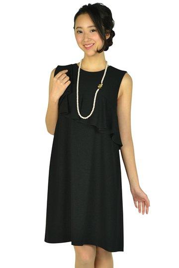 アシンメトリーラメフリルブラックドレス