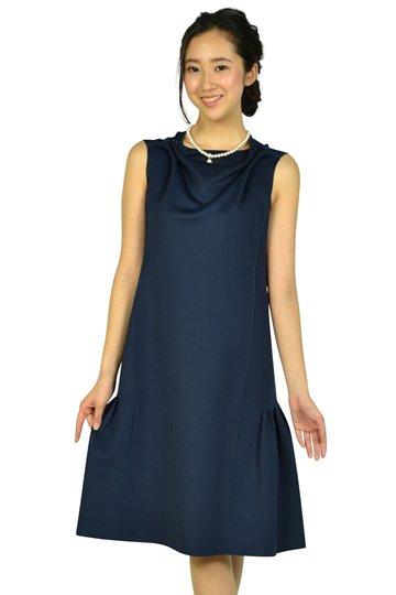 ドレープ&タックゆったりネイビードレス