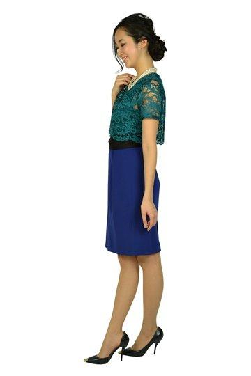 グリーン×ブルーバイカラーIラインドレス