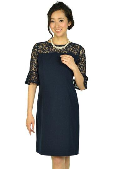 袖&胸元シースルーレースネイビードレス