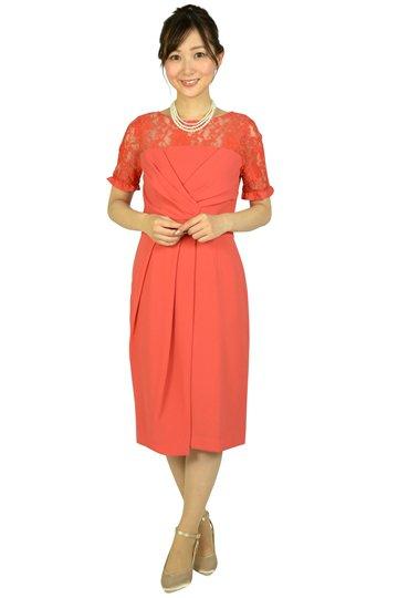 レースカシュクールコーラルオレンジドレス