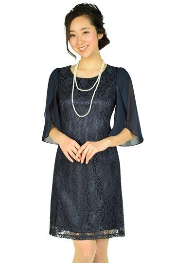 チューリップ袖ネイビードレス