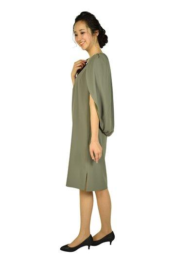 ケープ付きカーキドレス