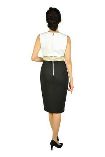ゴールドラインホワイト×ブラックドレス