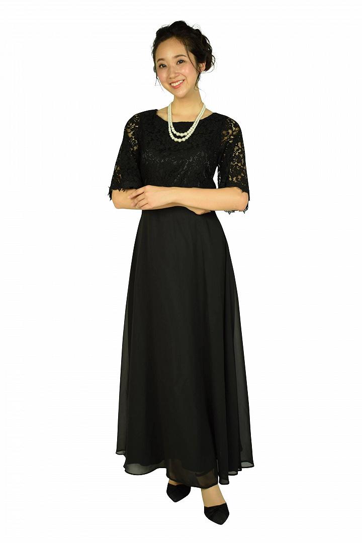 レースフレア袖ブラックロングドレス