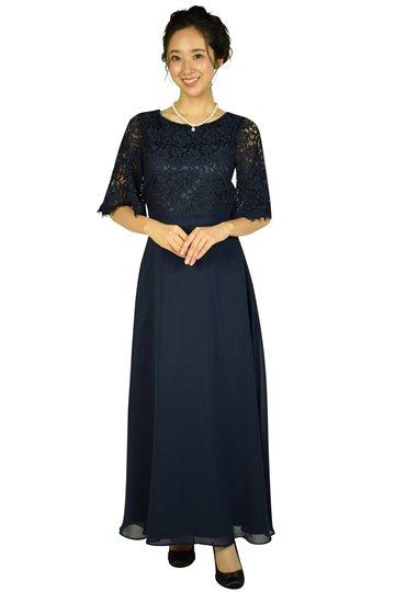 レースフレア袖ネイビーロングドレス