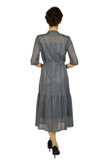 マーメイドストライプレースモーブドレス