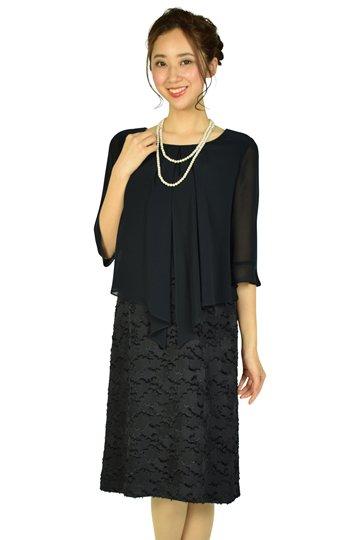 セットアップ風フラワーブラックドレス