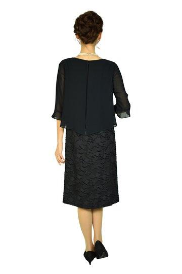 セットアップ風フラワー濃紺ドレス