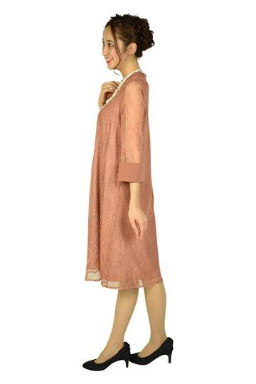 Aラインレースピーチドレス