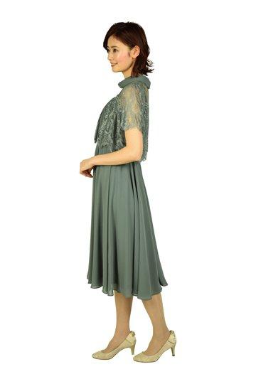 ロールネックグリーングレードレス