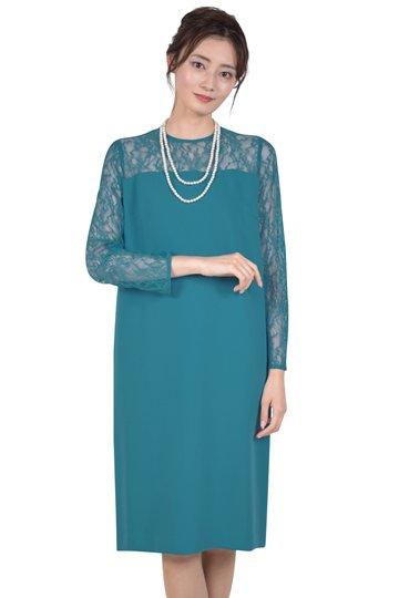 袖レースコバルトグリーンドレス