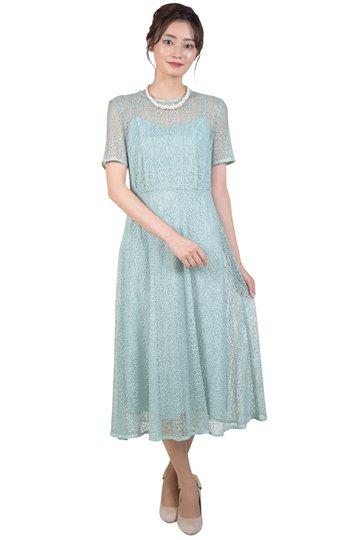 コードレース薄ミントカラードレス