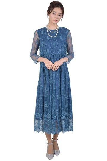 チュールレースブルーネイビードレス