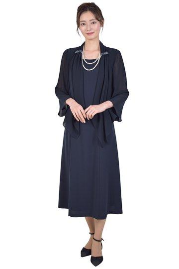 羽織付き風濃ネイビーミモレ丈ドレス