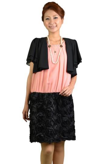ピンク×ブラックバイカラードレスセット