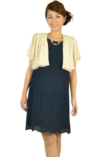 総刺繍ネイビードレスセット