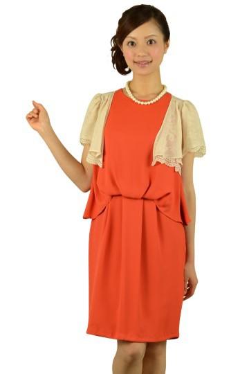 レッドオレンジドレスセット