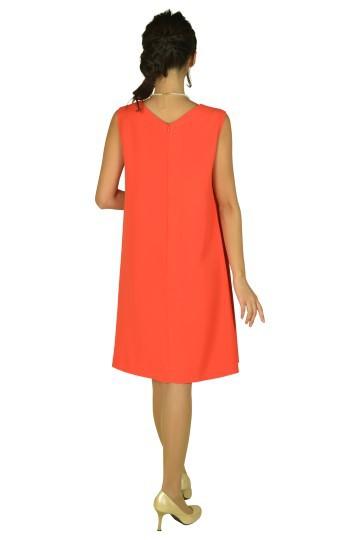 VネックAラインオレンジドレスセット