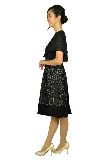 ブラックフラワーレースドレスセット