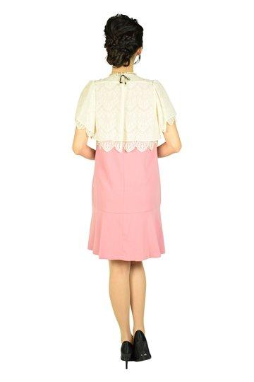 スカート裾フリルIラインピンクドレスセット